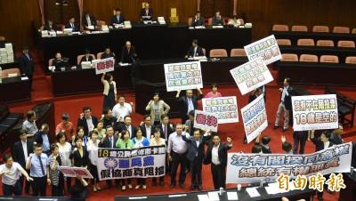 全憲盟觀點》共同聲明:憲改破局,嚴正譴責擺爛政客