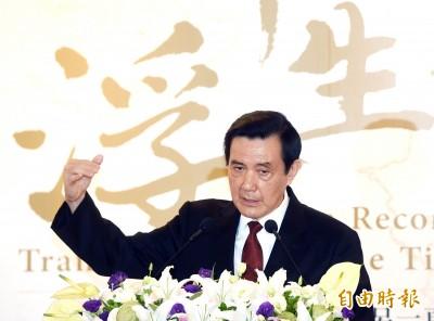 自由開講》台灣政治轉型最好的機會