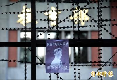 自由開講》還沒「光復」台灣,先犧牲了台灣學生