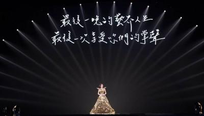 胡如虹看江蕙》江蕙封麥日 高雄巨蛋成淚海  (最終回)