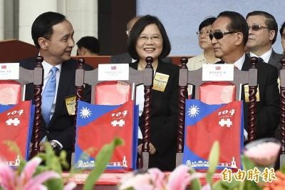 自由開講》破除九二共識的一中迷思:「中華民國台灣」是全民最大公約數