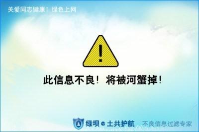 菜市場政治學》中國如何「河蟹」你的言論?