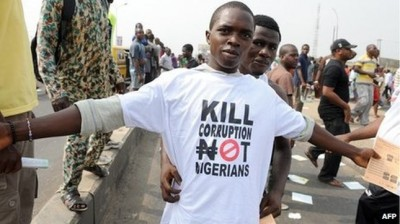 地理眼》奈及利亞:當貪腐成為集體運動