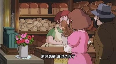 酸青週記》立委提案「婚姻平權」,先別高興得太早!