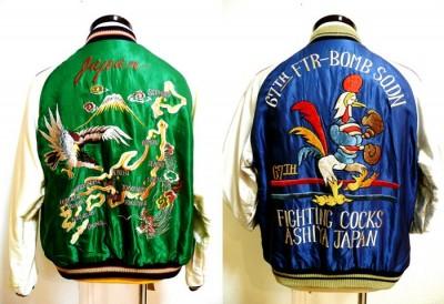 日本自由行》美國大兵最愛的日本土產「絲卡將」