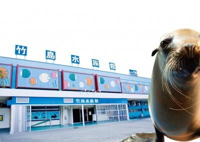 日本自由行》把水族館當海產店經營的竹島水族館