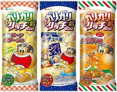 日本自由行》搞怪成性的日本國民冰棒:嘎哩嘎哩君