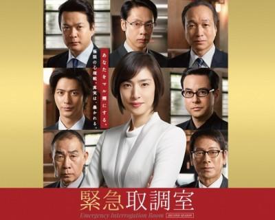 日本自由行》2017上半年度日劇盤點:《四重奏》最高,老人劇正夯&穩中求勝的刑警劇