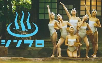 日本自由行》讓妄想成真的別府「湯~園地」