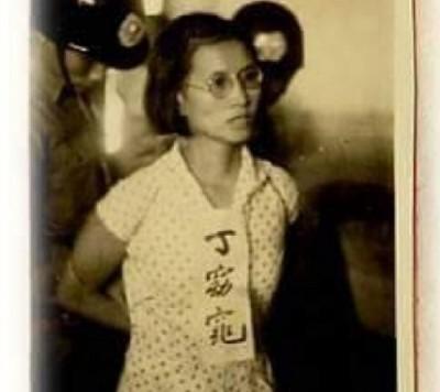 台灣回憶探險團》1956.7.24 丁窈窕遭「中華民國」政權槍決