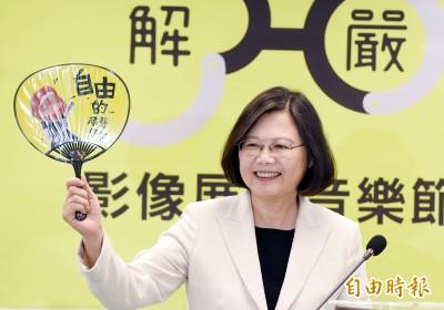 《社論》溫水府院的台灣困境