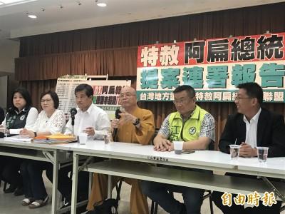 自由廣場》〈金恒煒專欄〉蔡英文要吃掉民進黨?!