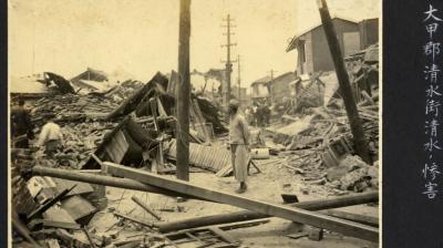 故事》除了「天災」,你還可以這樣理解臺灣地震史