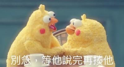 文青別鬼扯》這就是標榜愛台灣農業的教授的學術水準?!