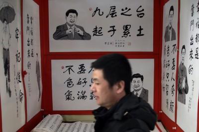 兩岸與國際》中國博歹賭,台灣要跟進嗎?