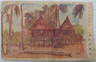 故事》魂斷南洋:一張臺籍日本兵從馬尼拉寄回的明信片