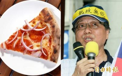 胡,怎麼說》王景玉沒判死;李來希的冷披薩...