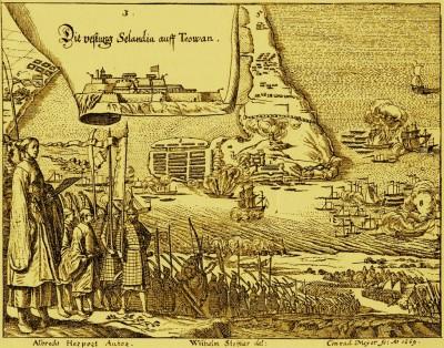 台灣回憶探險團》1661年7月30日 臺灣史上第一次高官棄職落跑事件