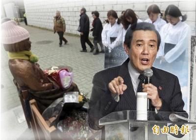 自由開講》真假仙的國民黨?!