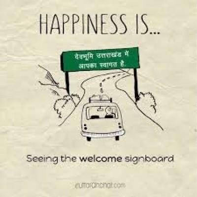 芭樂人類學》印度的西藏地圖:第十八張-流亡藏人的「幸福路上」