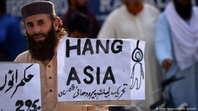 南亞觀察》瀆神之人?巴基斯坦宗教風暴