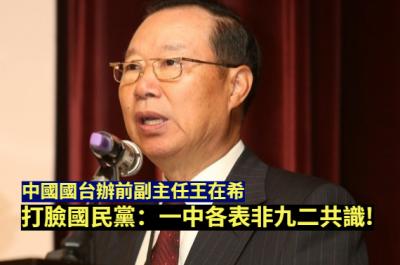 新聞線上》簽了和平協議,台灣能撐幾天?