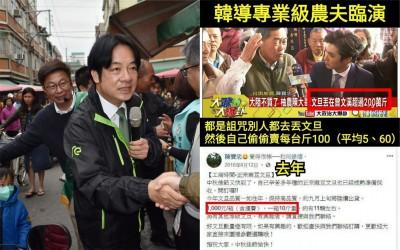 自由開講》台灣有內奸?!