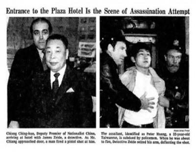 台灣回憶探險團》1970.4.24 康乃爾大學博士生黃文雄刺殺蔣經國失敗!