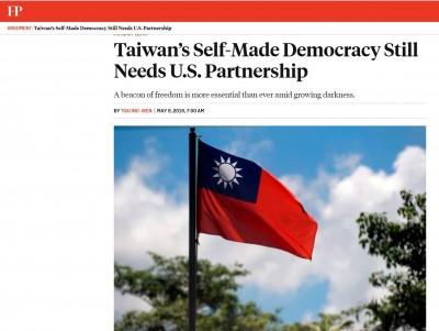 偶然言中》談蔡總統投書:民主固然值得自豪,對外溝通時仍須考量文化和語境差異