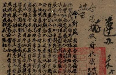 台灣回憶探險團》臺灣創下世界最長紀錄的戒嚴歷史