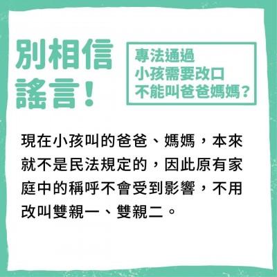 芭樂人類學》超譯Line謠言,同理老人心