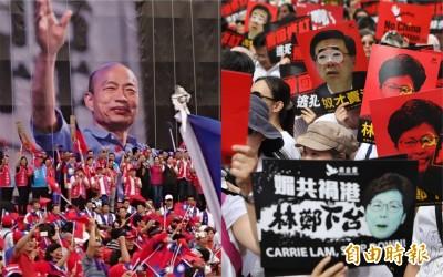 胡,怎麼說》白衣怒潮與紅色逆浪-香港反送中、台灣被送中!