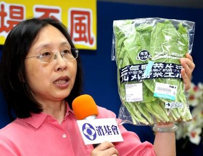 文青別鬼扯》消基會是台灣的明燈、人民的救星