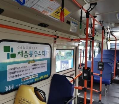 東亞漫遊》讓設計更貼近人性:與韓國交通有關的一些例子