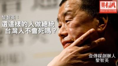 自由開講》國民黨應該滾回祖國去?!