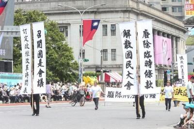 台灣回憶探險團》1991.6.21 中華民國政權萬年國會終結