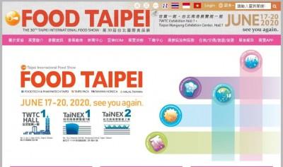 Lin bay 好油》走向全球化的展示點:台北國際食品展