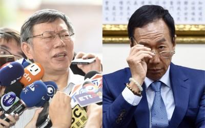 全面真軍》沒有「台銘」的「台灣民眾黨」將陷入窘境!