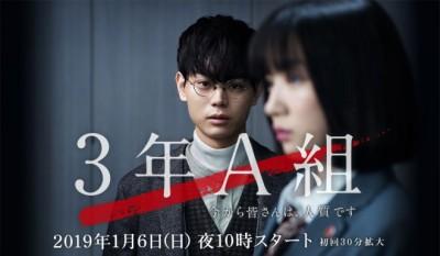 小葉日本台》來到日劇最終回,高潮連連,淚與感動,雷大雨小,還是……