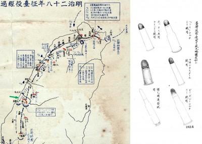 台灣回憶探險團》1895.8.28 臺灣義軍統領吳湯興陣亡