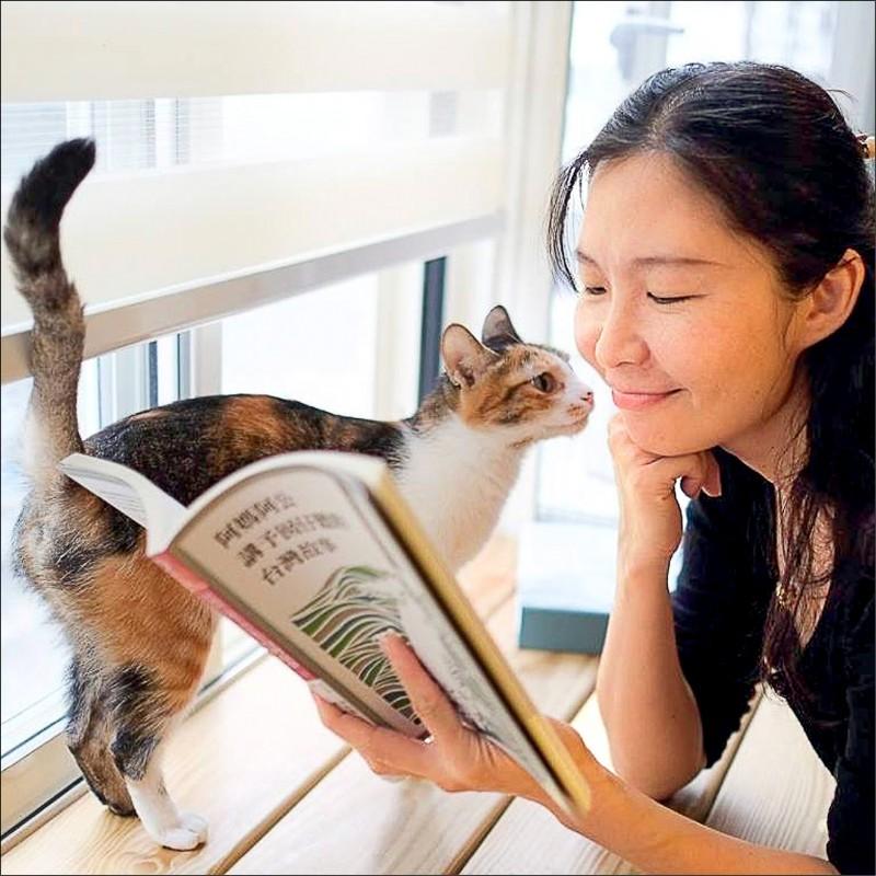 文化週報》看著看著 你的眼睛就出汗了 ◎藍祖蔚