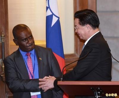自由開講》索羅門群島與台灣的外交互動 勢必逐步邁向穩固