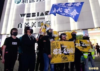 自由開講》929「撐港反極權」遊行的歷史意義