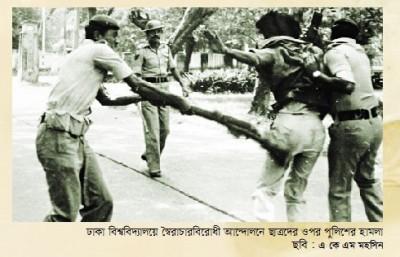 南亞觀察》遇見總統厄沙:一位不凡的決策者 & 孟加拉的敵人 Part 2