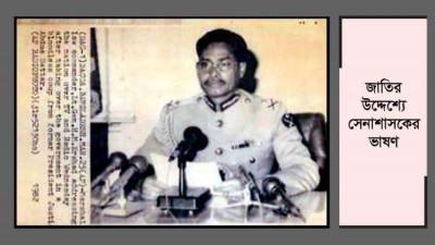 南亞觀察》遇見總統厄沙:一位不凡的決策者 & 孟加拉的敵人 Part 3