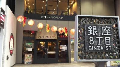 鬼王來鬼扯》台灣咖啡產業之巴西很重要(二)