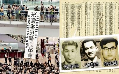 菜市場政治學》台灣與香港:「好的」或「壞的」民族主義?