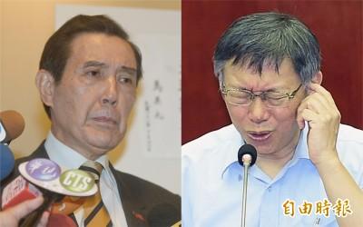 全面真軍》中國低劣政治操作 國內小丑配合演出!