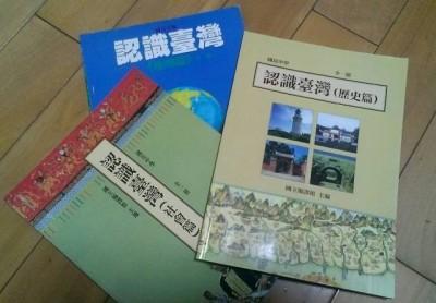 菜市場政治學》「先來慢到攏相同 新一代的台灣人」:記王甫昌研究員族群概念史演講