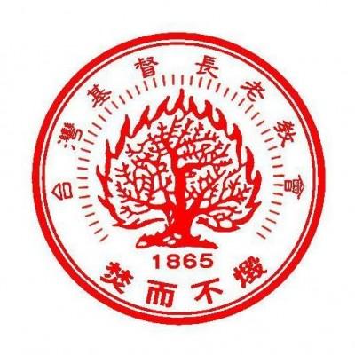 歷史上的今天》當教會槓上政府:台灣基督長老教會的「三大宣言」